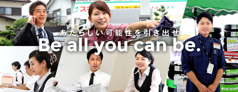 Be all you can be. あたらしい可能性を引き出せ